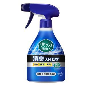 ◆ふとんやシーツなどにしみついた尿臭・体臭・便臭も、しっかり消臭!さらに99.9%除菌効果も。(すべ...