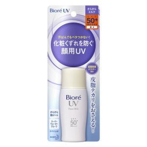ビオレ UV さらさらフェイスミルク SPF50+ 30ml