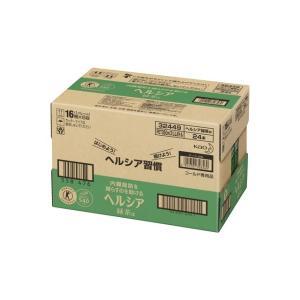 【送料無料】◆【特定保健用食品】◆花王 ヘルシア 緑茶スリムボトル 350ml 【24本セット】