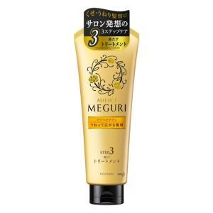 アジエンス MEGURI(メグリ) 広がる髪用 トリートメント 220g|sundrugec