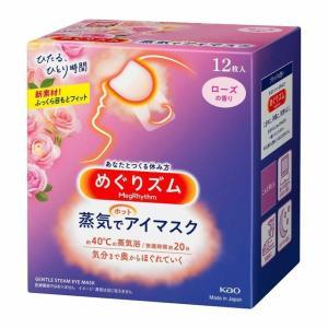 花王 めぐりズム 蒸気でホットアイマスク ローズ 12枚【3個セット】