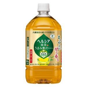◆特定保健用食品(トクホ) 花王 ヘルシア緑茶 うまみ贅沢仕立て 1L【12本セット】