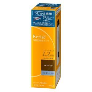 花王 リライズ 白髪用髪色サーバー まとまり仕上げ 詰替 190g リ・ブラック|sundrugec