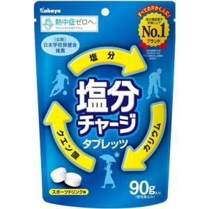 熱中症対策に!(公財)日本学校保健会推薦。<br>汗をかいたときに失われる塩分を手軽に補...