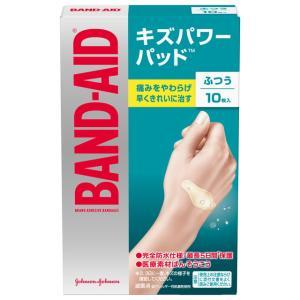【管理医療機器】バンドエイド キズパワーパッド ふつう 10枚