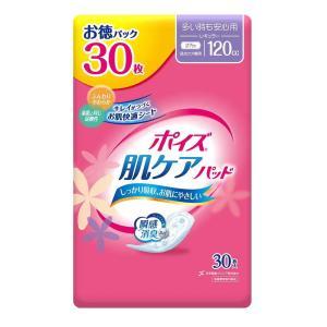 ポイズ肌ケアパッド レギュラーお徳パック 120cc 30枚【12個セット(ケース販売)】|sundrugec