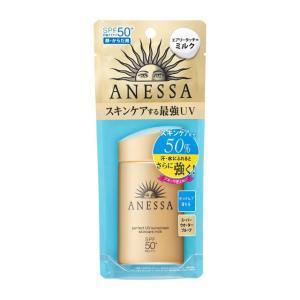 資生堂 アネッサ パーフェクトUVスキンケアミルク 60ml sundrugec
