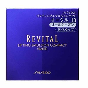 資生堂 リバイタル リフティングエマルジョンパクト オークル10 (レフィル) サンドラッグe-shop