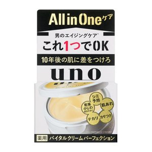 資生堂 UNO(ウーノ) バイタルクリームパーフェクション 90g