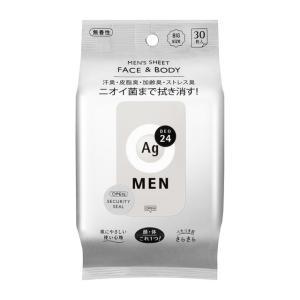 ファイントゥデイ資生堂 AGデオ24 メンズシートフェイス&ボディ 無香性 30枚|サンドラッグe-shop