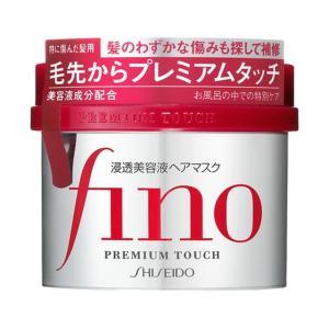 fino(フィーノ) プレミアムタッチ浸透美容液ヘアマスク 230g|sundrugec