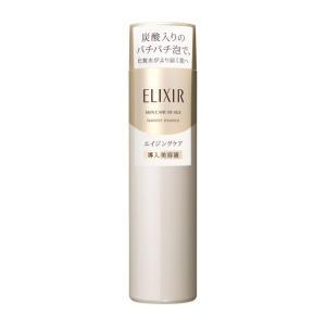 炭酸入りのパチパチ泡で、化粧水がより届く肌へ整える導入美容液。<br>炭酸を配合したパチ...