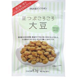 サッポロ巻本舗 豆つぶころころ大豆35g【10個セット】|sundrugec