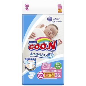 グーン はじめての肌着 まっさらさら通気 生まれてすぐの赤ちゃん用 3S 36枚【4個セット(1ケース)】