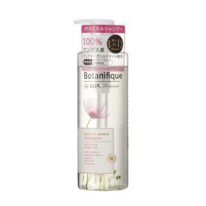 100%アンデス産ピュアオーガニックオイル(保湿成分)配合。<br>やわらかい洗い心地で...