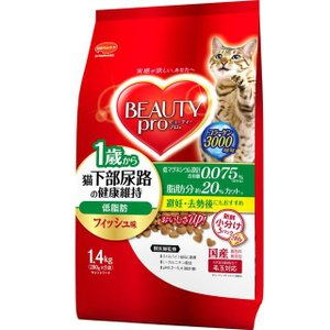 ビューティープロ キャット 猫下部尿路の健康維持 低脂肪 1歳から ※発送まで7〜11日程