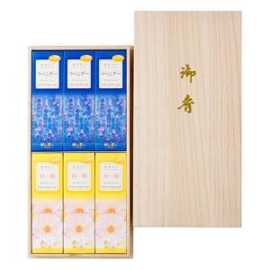 日本香堂進物用線香かたりべ桐箱ラベンダー・白梅6入包装品