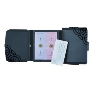 (ポストに投函できる進物用)日本香堂 香伝 花の香り 線香2種類 1セット