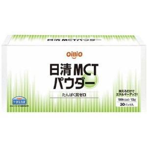 日清オイリオ日清MCTパウダー 13gx30