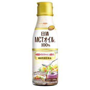日清MCTオイルHC 200g *7〜11日でのご発送予定。|sundrugec