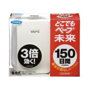 ●大幅効力アップ!・・・従来品「どこでもベープ」の3個分の効力。<br>●電池交換の必要...