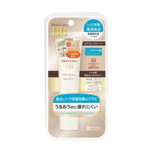 【医薬部外品】明色 モイストラボ 薬用美白 BBマットクリーム ナチュラルオークル 30g サンドラッグe-shop
