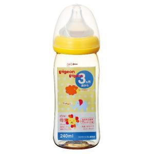 ピジョン 母乳実感哺乳びん プラスチック アニマル柄 240ml|サンドラッグe-shop
