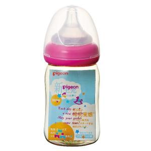 ピジョン 母乳実感哺乳びん プラスチック トイボックス柄 160ml