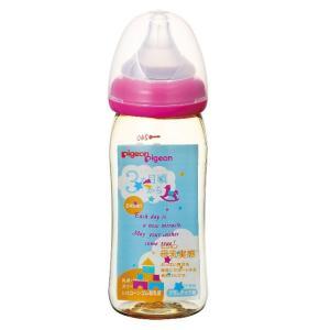 ピジョン 母乳実感哺乳びん プラスチック トイボックス柄 240ml|サンドラッグe-shop