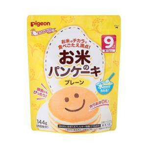 ◆ピジョン お米のパンケーキ プレーン(9ヶ月〜) 144g