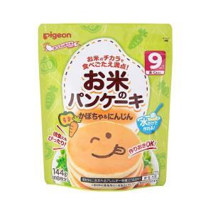◆ピジョン お米のパンケーキ かぼちゃ&にんじん(9ヶ月〜) 144g