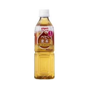 ◆ピジョン ベビー麦茶 500ml(1ヶ月頃から)【24本セット(ケース販売)】※明細書同梱無し
