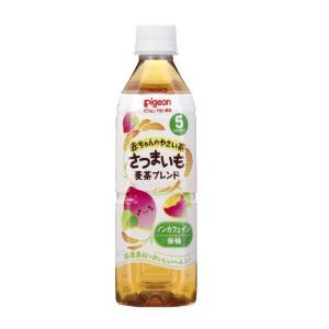 ◆ピジョン 赤ちゃんのやさい茶 さつまいも麦茶ブレンド 500ml(5ヶ月〜)【24本セット(ケース...