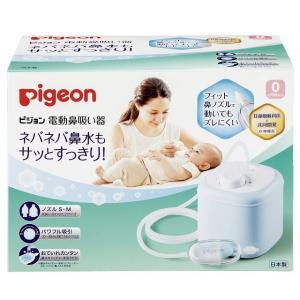 ネバネバ鼻水もサッとすっきり!取れにくいネバネバ鼻水も素早くしっかり吸引するから、赤ちゃんが嫌がる時...