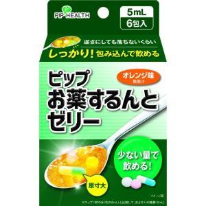 ◆ピップ お薬するんとゼリー 5ml×6包入|sundrugec
