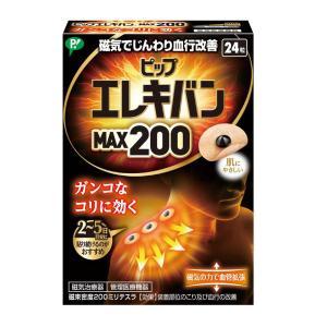 \期間限定!特価!!//ピップエレキバン MAX200 24粒|sundrugec
