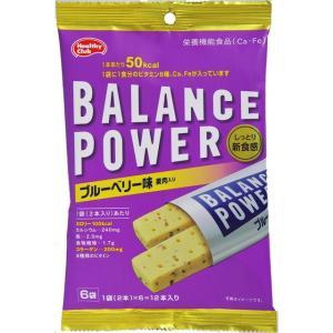 ハマダ バランスパワー ブルーベリー 6袋(12本)【10個セット】|sundrugec