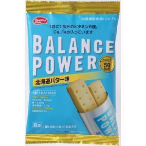 ハマダ バランスパワー北海道バター味 6袋入【10個セット】|sundrugec