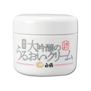 【医薬部外品】白鶴 鶴の玉手箱 薬用 大吟醸のうるおいクリーム 90g