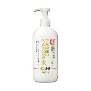 【医薬部外品】白鶴 鶴の玉手箱 薬用 大吟醸のうるおい化粧水 500ml