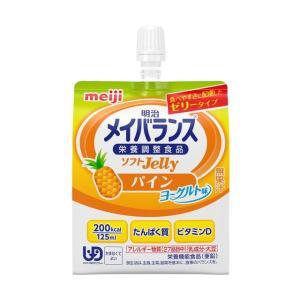 明治メイバランスソフトJelly200 パインヨーグルト味 125ml sundrugec