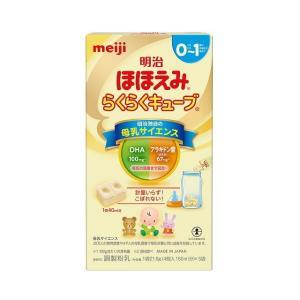 ◆明治ほほえみ らくらくキューブ 21.6g×5袋入【24個セット】