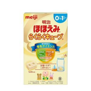 計量いらずで簡単!キューブタイプの粉ミルク。