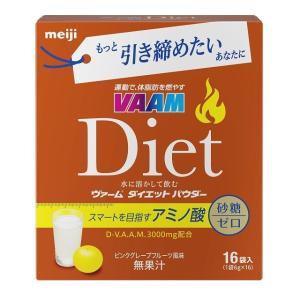 ◆明治 VAAM ヴァームダイエットパウダー 6G×16包
