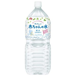 ミネラルや不純物を除去した純水です。