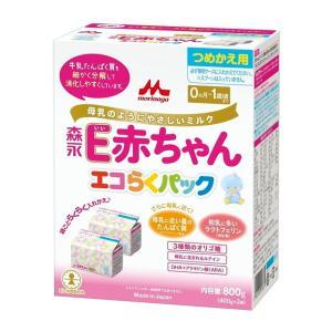 森永乳業 エコらくパック 詰替用 E赤ちゃん ...の関連商品7