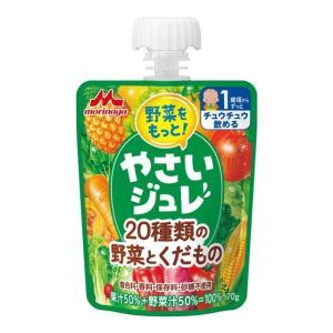 """お子さまの""""自分で食べたい!""""を応援!<br>1歳頃からチュウチュウ飲める、""""野菜汁+果..."""