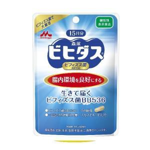 【機能性表示食品】森永乳業 生きて届くビフィズス菌BB536 15粒(15日分) sundrugec