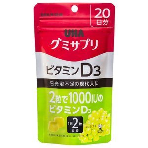 UHAグミサプリ ビタミンD3 20日分 40粒 sundrugec