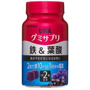 ◆UHAグミサプリ 鉄&葉酸 ボトル 30日分 60粒